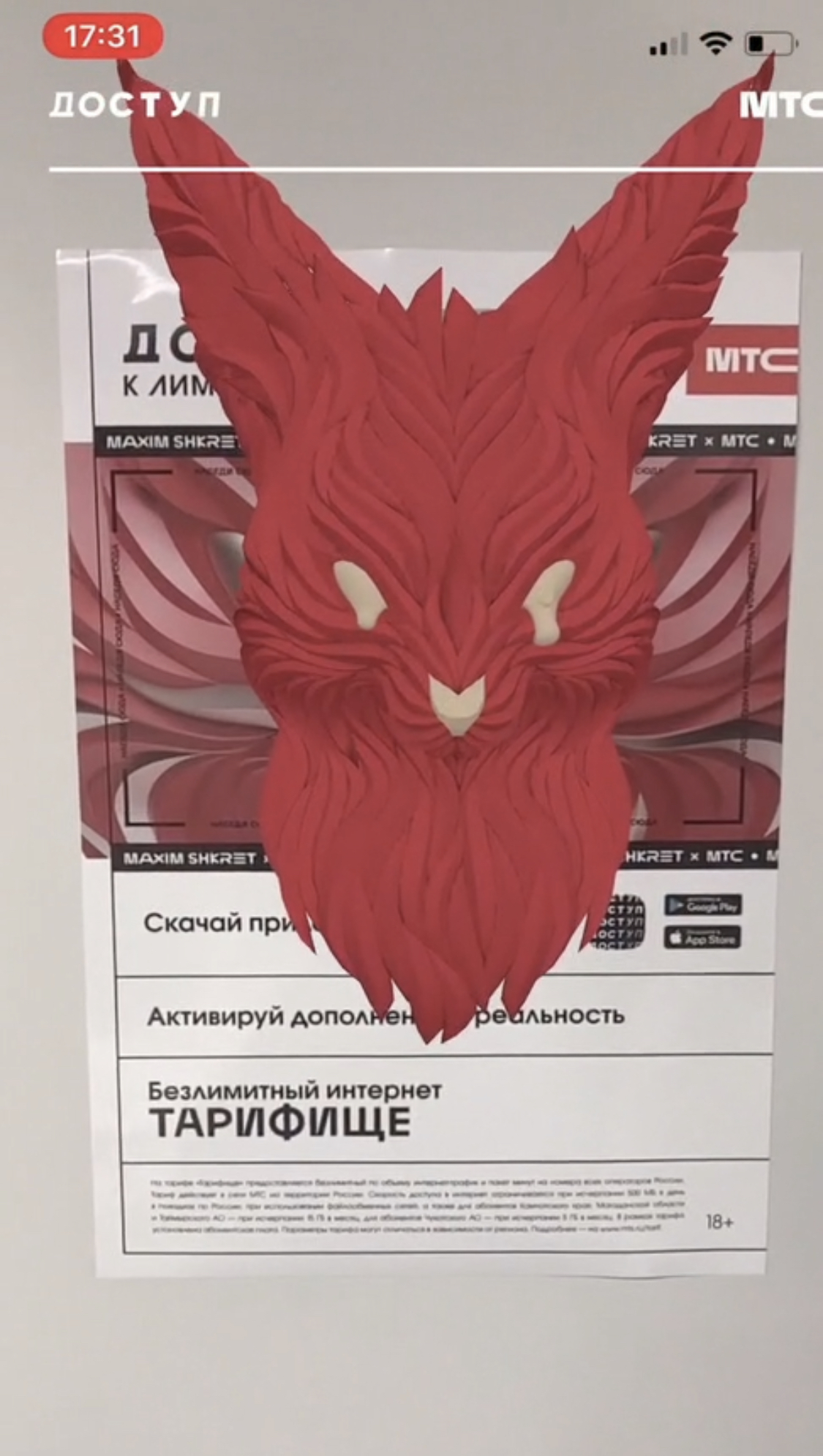 2019_ru_2019_2281_hero_1