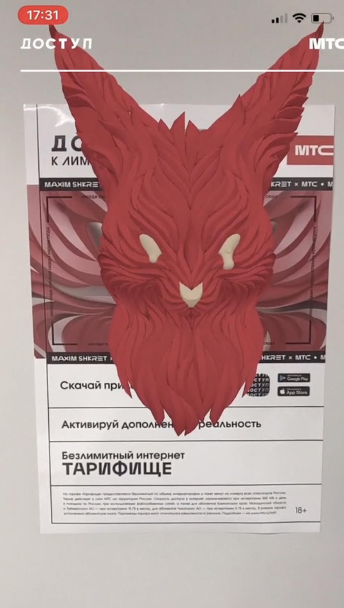 2019_ru_2019_2282_hero_1