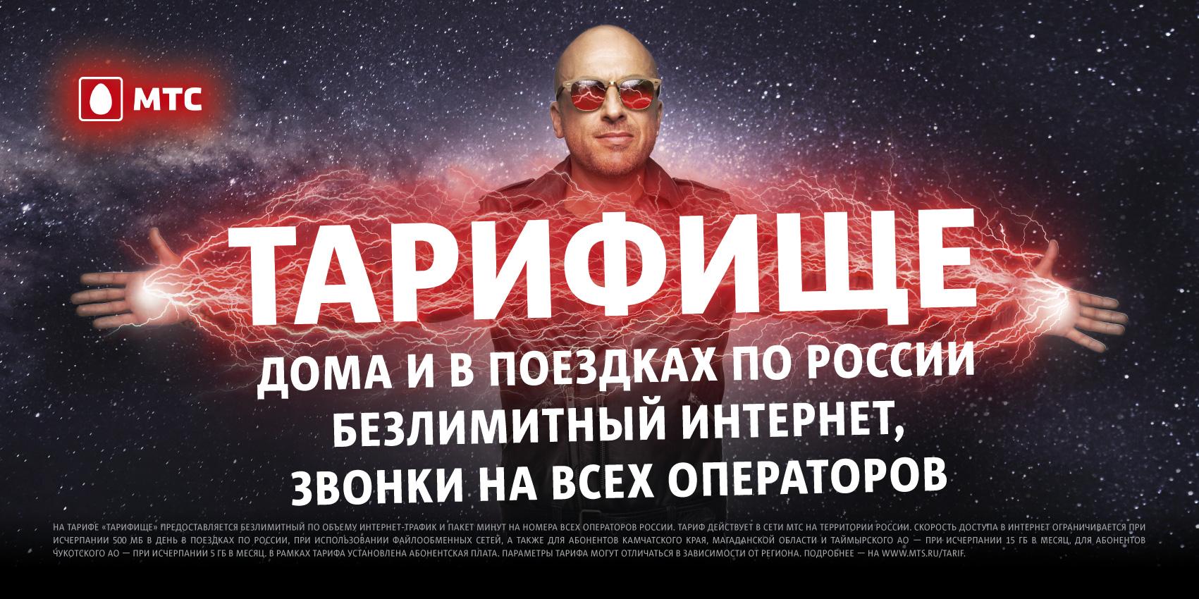 2019_ru_2019_2397_hero_1